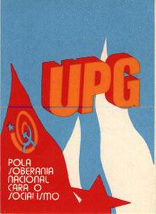 upg2.jpg
