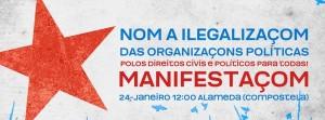 mobilizaçom24j