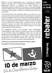 rebater10_2